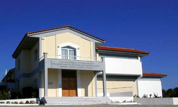 The aegean museum of natural history -